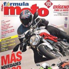 Voitures et Motocyclettes: REVISTA FORMULA MOTO Nº 47. Lote 126090735