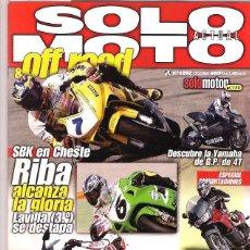 Coches y Motocicletas: SOLO MOTO Nº 1292. Lote 126244463