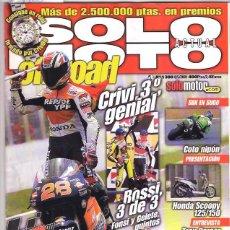 Coches y Motocicletas: SOLO MOTO Nº 1300. Lote 126244779