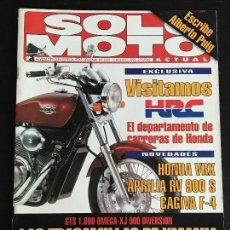 Coches y Motocicletas: SOLO MOTO ACTUAL - Nº 1001 - AGOSTO 1995 - HONDA VRX / APRILIA RV 900 S / CAGIVA F4 / SITO PONS. Lote 127900191
