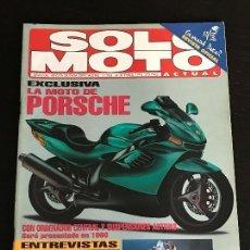 Coches y Motocicletas: SOLO MOTO ACTUAL - Nº 966 - DIC 1994 - MOTO PORSCHE / KTM 125 / SUZUKI GSX 400 / PEDRO GONZALEZ. Lote 127981319