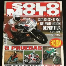 Coches y Motocicletas: SOLO MOTO ACTUAL - Nº 1015 - NOV 1995 - SUZUKI GSX R 750 / PEUGEOT SQUAB 50 / HONDA RC 45. Lote 128610615