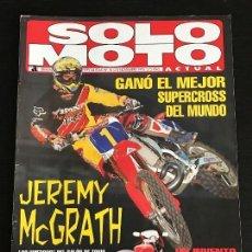 Coches y Motocicletas: SOLO MOTO ACTUAL - Nº 1013 - NOV 1995 - PGO BIF MAX SPORT 50 / TM 250 E / JEREY MCGRATH. Lote 128611087