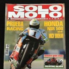 Coches y Motocicletas: SOLO MOTO ACTUAL - Nº 1010 - OCT 1995 - HONDA CB 500 / SUZUKI DR 650 RE / HONDA NSR 500 DOOHAN. Lote 128611919