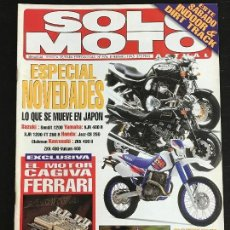Coches y Motocicletas: SOLO MOTO ACTUAL - Nº 974 - FEB 1995 - POSTER MARC COLOMER / SUZUKI ADDRESS 50 R / PIAGGIO ZIP . Lote 128612219