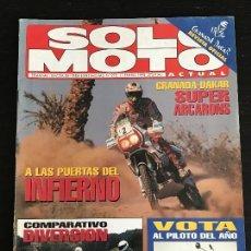 Coches y Motocicletas: SOLO MOTO ACTUAL - Nº 970 - ENERO 1995 - YAMAHA XJ 600 S - SJ 900 S / SIDECAR PACKSIDE / KAWASAKI VN. Lote 128612927