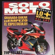 Coches y Motocicletas: SOLO MOTO ACTUAL - Nº 969 - ENERO 1995 - DAKAR / HONDA CBR 600 F / KAWASAKI ZX 6R / YAMAHA FZR 600 . Lote 128613131