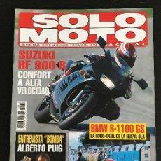 Coches y Motocicletas: SOLO MOTO ACTUAL - Nº 926 - MARZO 1994 - SUZUKI RF 900R / BMW R1100 GS / ALBERTO PUIG. Lote 128642795