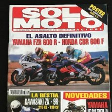 Coches y Motocicletas: SOLO MOTO ACTUAL - Nº 925 - MARZO 1994 - YAMAHA FZR 600R / HONDA CBR 600F / KAWASAKI ZX 9R . Lote 128642987