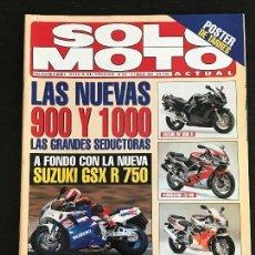 Coches y Motocicletas: SOLO MOTO ACTUAL - Nº 923 - FEB 1994 - SUZUKI GSX R 750 / BIMOTA YB9 SR / POSTER JORDI TARRES. Lote 128643343