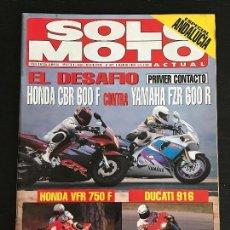 Coches y Motocicletas: SOLO MOTO ACTUAL - Nº 922 - FEB 1994 - HONDA CBR 600F / YAMAHA FZR 600R / HONDA VFR 750 / DUCATI 916. Lote 128643471