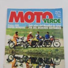 Coches y Motocicletas: REVISTA MOTO VERDE NUMERO 39 OCTUBRE 1981, POSTER DAVID FILLAT, COMPARATIVA ENDURO, VER SUMARIO. Lote 128652850