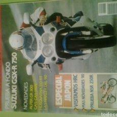 Coches y Motocicletas: MOTOCICLISMO REVISTA DE MOTOS N 1151. Lote 129390496