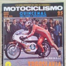 Coches y Motocicletas: REVISTA MOTOCICLISMO 1972 JULIO. Lote 131187456