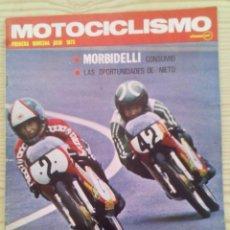 Coches y Motocicletas: REVISTA MOTOCICLISMO 1973 JULIO. Lote 131190012
