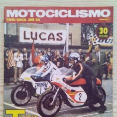 Coches y Motocicletas: REVISTA MOTOCICLISMO 1974 JUNIO. Lote 131276243