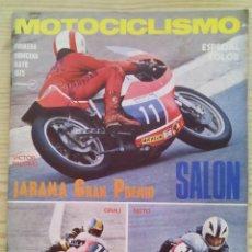 Coches y Motocicletas: REVISTA MOTOCICLISMO 1975 MAYO PRIMERA QUINCENA - SIN POSTER. Lote 131279387