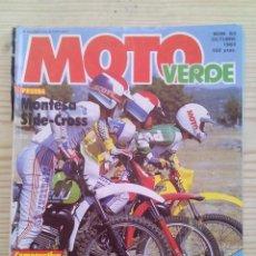 Coches y Motocicletas: REVISTA MOTO VERDE 1983 OCTUBRE. Lote 131700866