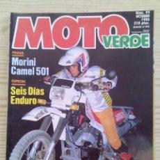 Coches y Motocicletas: REVISTA MOTO VERDE 1986 OCTUBRE. Lote 131701282