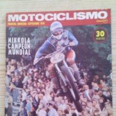 Coches y Motocicletas: REVISTA MOTOCICLISMO 1974 SEPTIEMBRE PRIMERA QUINCENA - SIN POSTER. Lote 131701718