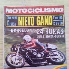 Coches y Motocicletas: REVISTA MOTOCICLISMO 1976 11 17 JULIO. Lote 131701874