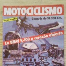 Coches y Motocicletas: REVISTA MOTOCICLISMO 1983 12 NOVIEMBRE. Lote 131704102