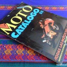 Coches y Motocicletas: LA MOTO INTERNACIONAL CATÁLOGO 88. Nº 1. 600 PTS. TODAS LAS MOTOS DEL MUNDO. . Lote 133609730