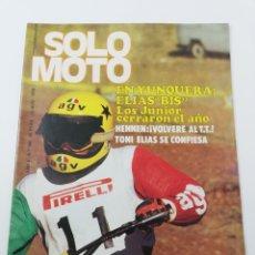 Coches y Motocicletas: REVISTA SOLO MOTO NUMERO 168 NOVIEMBRE 1978 POSTER CARLOS MORANTE, MONTESA CAPPRA 250 VE.. Lote 133922426