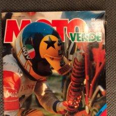 Coches y Motocicletas: MOTO VERDE. REVISTA DE MOTOS. NO.21 (ABRIL DE 1980). Lote 133976183