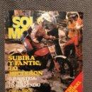 Coches y Motocicletas: SOLO MOTO. REVISTA NO.236 (MAYO DE 1980). Lote 133984918