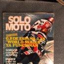 Coches y Motocicletas: SOLO MOTO. REVISTA NO.239 (MAYO DE 1980). Lote 133984927