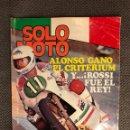 Coches y Motocicletas: SOLO MOTO. REVISTA NO.261 (MAYO DE 1980).. Lote 134018383