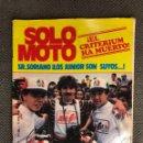 Coches y Motocicletas: SOLO MOTO. REVISTA NO.262 (NOVIEMBRE DE 1980). Lote 134019147