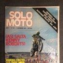 Coches y Motocicletas: SOLO MOTO. REVISTA NO.265 (DICIEMBRE DE 1980). Lote 134050389