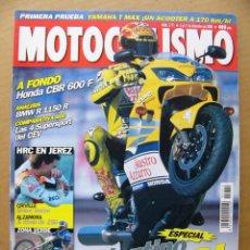 Coches y Motocicletas: MOTOCICLISMO 1711 YAMAHA TMAX 500 HONDA CBR 600 F BMW R 1150 R COMPARATIVA SUPERSPORT 600 RACING. Lote 134063890