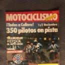 Coches y Motocicletas: MOTOCICLISMO. REVISTA NO.679 (NOVIEMBRE DE 1980). Lote 134083771