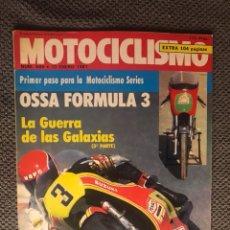 Coches y Motocicletas: MOTOCICLISMO. REVISTA NO.688 (ENERO DE 1981). Lote 134088571