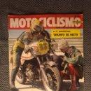 Coches y Motocicletas: MOTOCICLISMO. REVISTA NO.699 (MARZO DE 1981). Lote 134091222