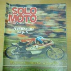 Coches y Motocicletas: SOLO MOTO Nº 96 JULIO 1977 TORMO NIETO BULTACO FRONTERA GM POSTER GERARD ROND / 34. Lote 134217354