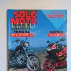 Coches y Motocicletas: REVISTA SOLO MOTO Nº 771 HONDA CBR 600 BETA MAX 50 YAMAHA XV 1100 VIRAGO BETA ZERO CARLOS SOTELO. Lote 135368858