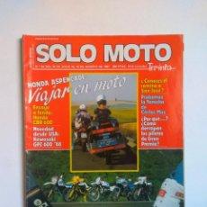 Coches y Motocicletas: REVISTA SOLO MOTO Nº 54 HONDA GL GOLDING KAWASAKI NINJA MORINI CAMEL GUZZI NTX CAGIVA ELEFANT BMW GS. Lote 135370562