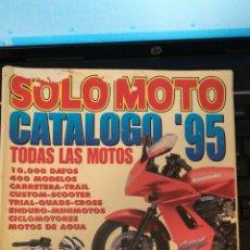 Coches y Motocicletas: REVISTA SOLO MOTO CATALOGO 95 * NOVEDADES 95 * 400 MODELOS * 40. Lote 136150726