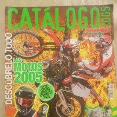 Coches y Motocicletas: MOTO VERDE CATÁLOGO 2005. EDICIÓN FUERA DE SERIE Nº 4. Lote 136233010