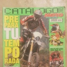 Coches y Motocicletas: MOTO VERDE CATÁLOGO 2003. EDICIÓN FUERA DE SERIE Nº 1. Lote 136233318