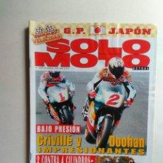 Coches y Motocicletas: REVISTA SOLO MOTO Nº 1089 SUZUKI TL GSX GILERA STALKER ATALA HACKER HUNWICK HALLAN KTM 620. Lote 137461474