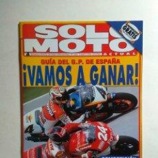 Coches y Motocicletas: REVISTA SOLO MOTO Nº 1039 YAMAHA YZF PIAGGIO HEXAGON GUIA GP JEREZ KAWASAKI ZEPHYR 400 KAI. Lote 137466706