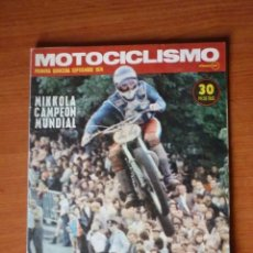Coches y Motocicletas: MOTOCICLISMO 1ª QUINCENA SEP 1974. Lote 137547838