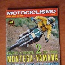 Coches y Motocicletas: MOTOCICLISMO 1ª QUINCENA AGOSTO 1975. Lote 137647126
