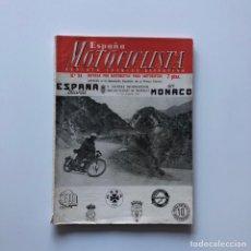 Coches y Motocicletas: REVISTA ESPAÑA MOTOCICLISTA 34. Lote 143134713