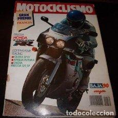 Coches y Motocicletas: REVISTA MOTOCICLISMO Nº 1170, DEL 26 DE JULIO DE 1990. Lote 143831470